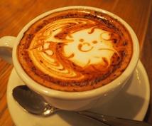吉祥寺のおしゃれ&美味しいカフェ教えます!