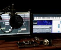 動画投稿用(歌い手向け)のMIX処理を行います [Youtube][niconico]人気歌い手を目指そう!