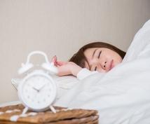 2分間のストレッチで睡眠を深くする方法を教えます 忙しくても、日々のパフォーマンスを落としたくないあなたに!
