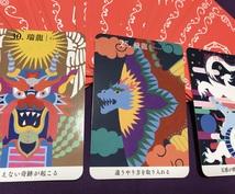 龍神カードで過去・現在・未来の流れをみます 自分の今の状況・仕事・恋愛の流れが気になるあなたへ