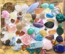 石をご自身で選んでいただく珍しい占いいたします 心理が丸わかり!のカラーセラピーや数秘を取り入れた手法です!