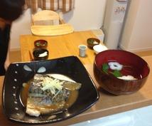 料理が苦手で嫌いな方へ、料理が楽しくなる方法教えます