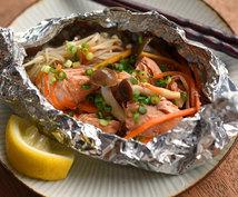 家庭料理の簡単料理お教え致します ご飯の献立を考えて、調理が苦手だとお思いの方