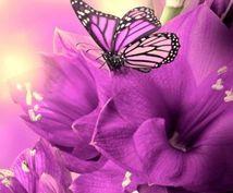 遠隔ヒーリング✨で波動を輝かせます 魂を癒し、波動を高めて幸運へと導きます!♾