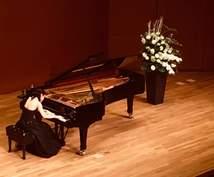 音楽理論をわかりやすく教えます 有名音大卒のピアニストがサポート 在学中から指導経験あり