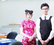 職業別英会話・英語コースをご提供いたします 【職業別・専門英語学習】月額プラン