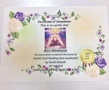 オラクルカードで愛と光のメッセージをお伝えします 人生に豊かさを招き入れたい方へ♡