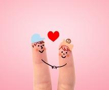 あなたの恋を叶えるお手伝いします 【タロット占い】恋愛成就・復縁・結婚