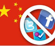 【中国に行く方限定】自由にインターネットする方法