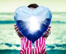 陰陽五行説とタロットであなたの恋を導きます 本気で二人の未来が気になる方へ。恋の占いはお任せください!