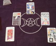 どれにしようか迷ったら?→タロットカードを引きます 「これを選んだらどうなる?」をタロットカードに聞いてみよう!