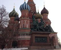 シベリア鉄道に乗りたい人!経験者がアドバイスします シベリア鉄道に乗りたいあなたへ