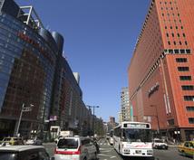 福岡での販売拡大をアウトソーシングでお手伝います 福岡で販路拡大。支店開設などお考えの企業・事業主様へ