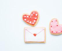 恋愛記事を執筆します 本当に役立つ、読者のための恋愛記事を