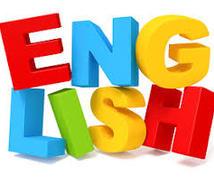 3ヶ月でネイティブと英語でラクラク会話ができます サービス価格!本気で英語をマスターしたい方のみ御覧ください