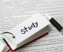 中学・高校受験に向けた勉強を教えます 中学受験は全教科対応します高校受験は理数を中心に対応します