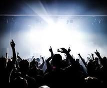 曲や名前の宣伝します バンドの方にオススメ!あなたの曲や名前を宣伝します!!