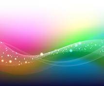 宇宙からの薔薇色のエネルギー、ヒーリングします 優しいエネルギーに包まれたい方