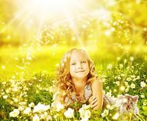 自分で癒せる♡《インナーチャイルドの癒し》教えます 7日間サポート!癒しの祈りを込めたオリジナル画像プレゼント♡