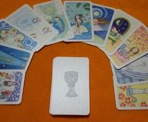 【お悩み事がある方へ】魔法の質問カードで電話相談。心のモヤモヤ解消します!