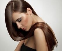 ヘアケア大好き美容師があなたの生活習慣に合ったヘアケア方法教えます!!