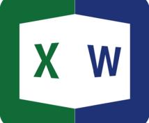 文字起こし、Excelへのデータ入力など承ります 文字やデータなど入力のを承っております。