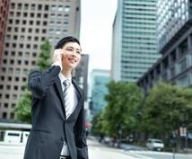 会社設立を検討している方に4万円節約方法教えます 株式会社、合同会社の設立手続きを自分でする方、4万円お得に!