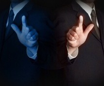 未来への選択行動を霊感を使い導きます 今、どうしたら!何をしたら!迷いびとを導きます。