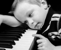 サンプル動画あり!ピアノ用に耳コピ・アレンジします ピアノ歴25年!!参考音源も無料でお付けします♪
