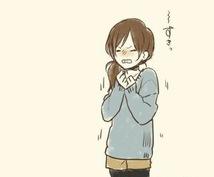 失恋や恋愛相談にのります 泣きたい!誰かに話を聞いてほしい!そんなあなたに!