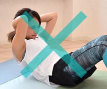 美健ダイエット、ビデオチャット講座を開催します ダイエットの専門家がキツい運動無しで痩せるサポートをします