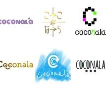 ネット用ロゴ作成いたします オンライン上でコンテンツを展開している方などにオススメです
