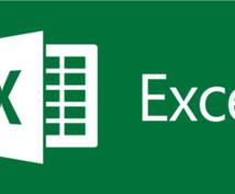 Excel関数を使ってデータを集計します 複数データの集計、複雑な関数の組み合わせも可能です!