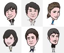 似顔絵イラストを描きます snsアイコン、LINEスタンプ、名刺などに活用ください!