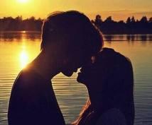 あなたの為の恋愛小説書きます 結ばれたい人、結ばれたかった人がいる方へ