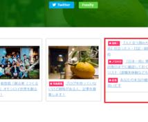 月間最大65000PVのブログに広告を募集します ご自身のサービス・ブログ・SNSを宣伝したい方