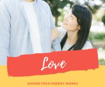 恋愛、お金、健康etcカンタンに手に入ります 本気で行動を起こす方HFエネルギーヒーリングで風を起こします