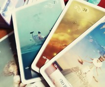 カードたちからのあなたへのメッセージをお伝えします ルノルマン、オラクルカードなど複数デッキからお伝えします