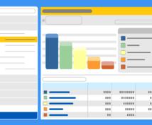 IBMアクセス解析ツールの技術サポートします スポット的な技術サポートが必要ならご用命ください!