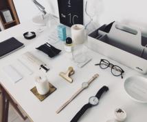 家具雑貨のご提案を行います 幅広いアイテム知識でお部屋を素敵にスタイリングします。