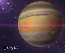 宇宙空間風☆の背景をお描きします SNSの背景、ご自身のイラストにプラス!幅広くお使いください