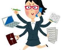 就職・転職◆面接対策をタロットからお伝えします 絶対に受かりたい!あなたの魅力や面接対策をお伝え致します。