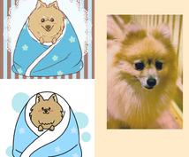 【布団ネコ】似顔絵師がペットをキャラクターに!【ふとん犬】