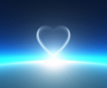 あなたの神さまからのメッセージをお伝えします 彼の気持ちは?私の未来は幸せ?お悩みに直ぐにお答えします。