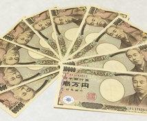 バイマにノーブランド品を出品する方法を教えます バイマでノーブランド品を販売して月収10万円!