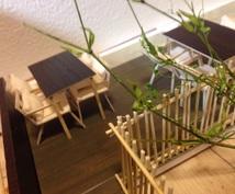 模型つくりお手伝いします ◾︎模型製作のお手伝い◾︎家具の模型製作