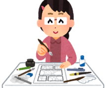 同人作品も受付可!少女漫画の英語翻訳致します 自分の作品を世界へ!翻訳対応原語は英語・韓国語・中国語です。