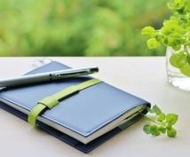 あなただけに合うお財布・手帳の色を鑑定いたします 金運UP・臨時収入・思い通りの予定が入ってくる色とは?