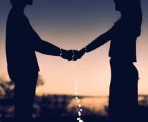 離婚・夫婦問題で悩んでいる方!本音に切り込みます 「どうしたいのか?」の道しるべを示します。