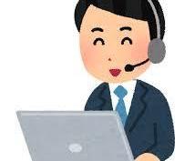飲み会幹事のサポートをします お店探し代行、幹事仕事の各種相談に乗ります。